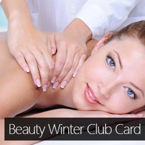 Winter Beauty Card